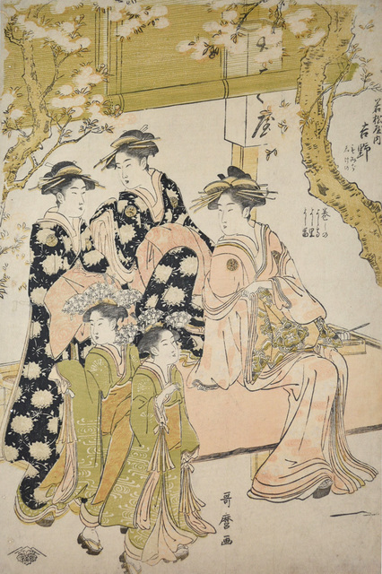 , 'Courtesan Yoshino of the Wakamatsu-ya,' , Ronin Gallery