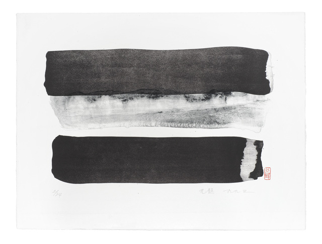 , 'Untitled No.1,' 1993, Galerie du Monde