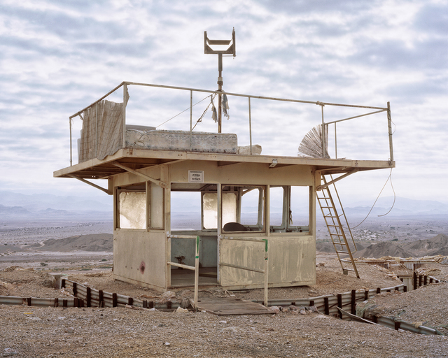 , 'Alone, watch tower near Pharan, the Arava,' 2016, PHOTO IS:RAEL