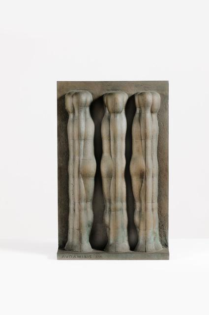 , 'Small Relief of Three Figures,' 1965-1976, Galerie Bei Der Albertina Zetter