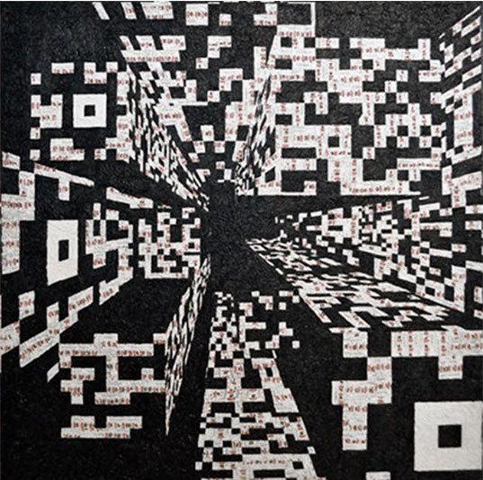 , 'Ciudad 1,' 2014, Disruptive Canvas