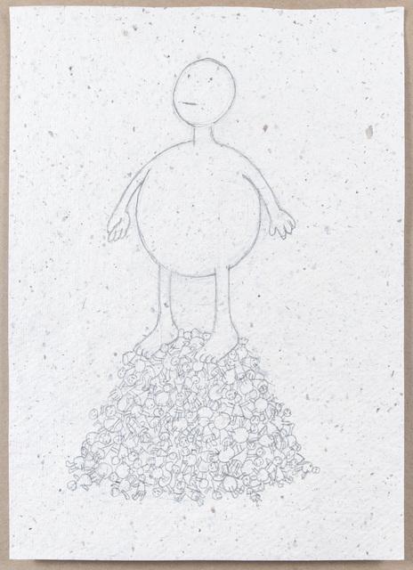 , 'Study for Innocent Giant,' 2017, Marlborough Gallery