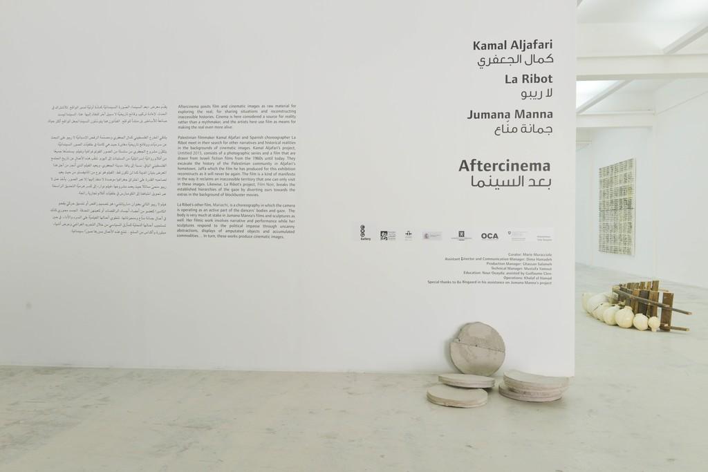Aftercinema | Beirut Art Center | Artsy