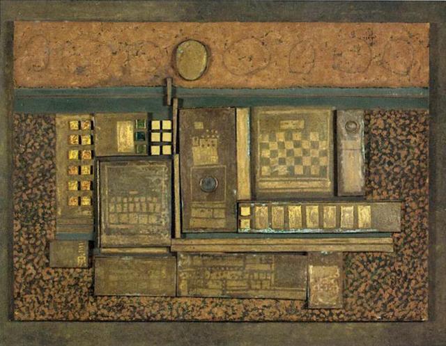 , 'Composition,' 1970, Asia Art Center
