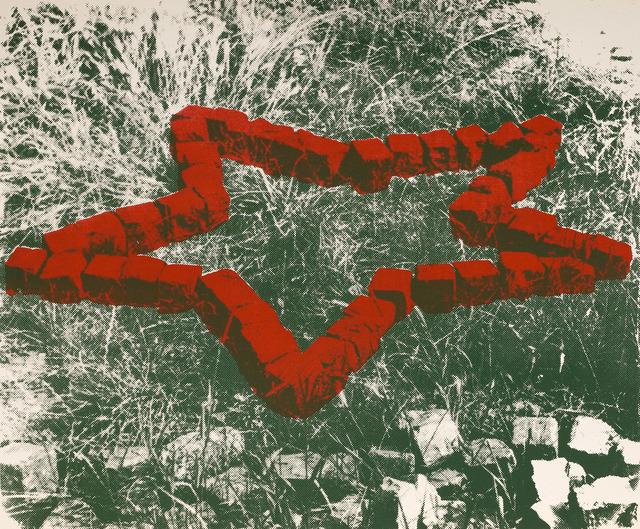 , 'STAR (COBBLESTONE),' 1973, VILTIN Gallery