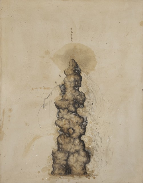 Ji Dachun 季大纯, 'Selective Peace', 1997, Aye Gallery