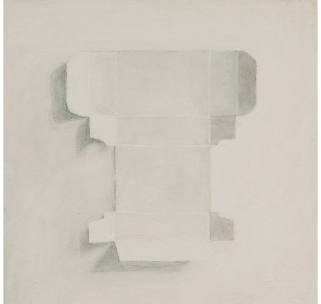 , 'Habitual,' 2016, Clark Gallery