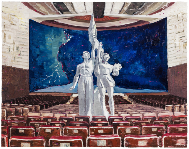 , 'Theater,' 2016, GALLERY SU: