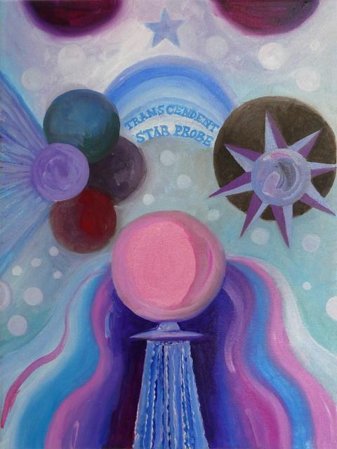 Suzanne Treister, 'The Escapist BHST/Transcendent Star Probe', 2016-2018, Annely Juda Fine Art