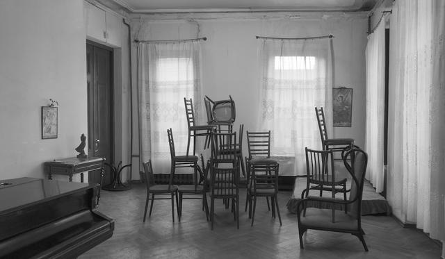 , 'Harmonic Enterprise, #2,' 2016, Galerie Gisela Clement