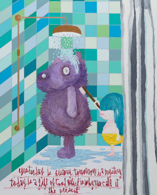 , 'Starting Over,' 2019, Gallery BK
