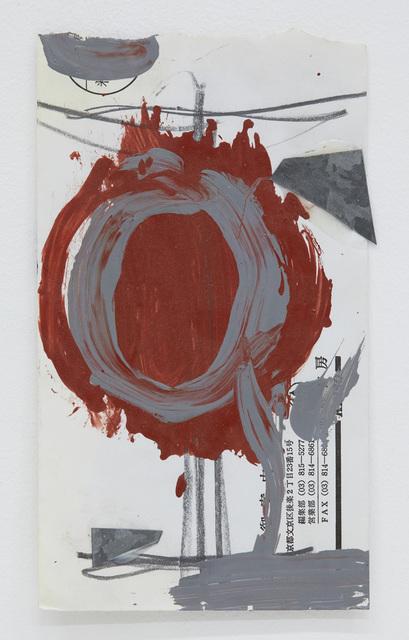 , 'envelope's structure -59,' 1990, Tomio Koyama Gallery