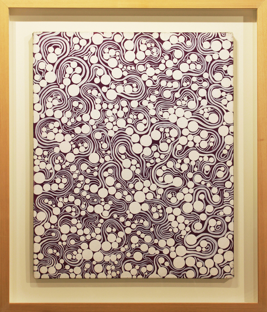 , 'BUDS (3),' 1988, SAKURADO FINE ARTS