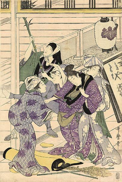 Kitagawa Utamaro, 'House Cleaning (Susuhaki), second Panel', 1797-1799, Thomas French Fine Art