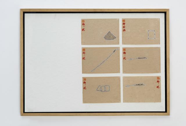 , 'Untitled,' , Cosmocosa