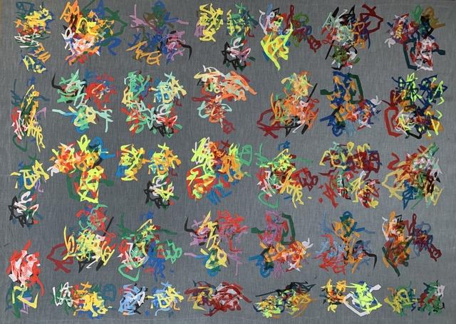 Zheng Guogu, 'Embroidery No.2', 2019, Tang Contemporary Art