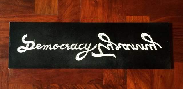 Sutee Kunavichayanont, 'Reversed Reality 2 (Democracy Tyranny)', 2016, 10 Chancery Lane Gallery
