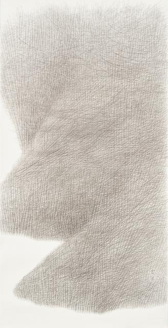 , 'Mountain-Spin,' 2015, Da Xiang Art Space