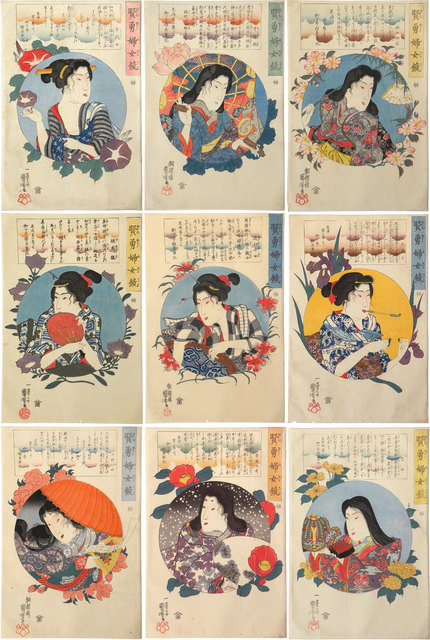 , 'Mirror of Women of Wisdom and Courage: group of nine prints from a series of ten,' ca. 1844, Scholten Japanese Art