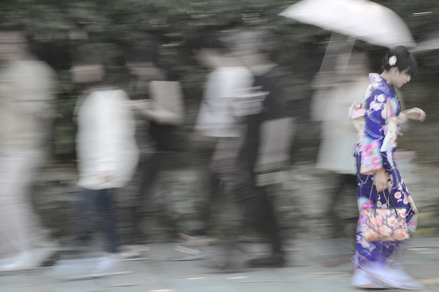 , 'Arashiyama 4,' 2017, Galeria Contrast