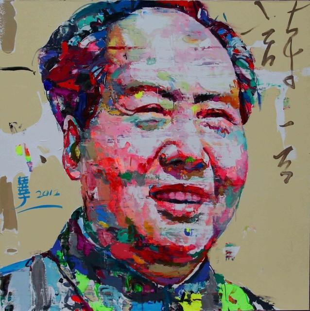, ' Chariman Mao 毛主席,' 2012, Ode to Art