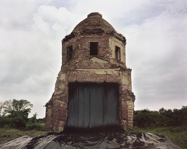 , 'Monument 05,' 2018, ALMANAQUE fotográfica