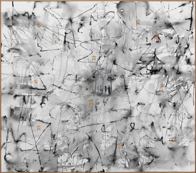 , 'Us Only,' 2017, Barnard