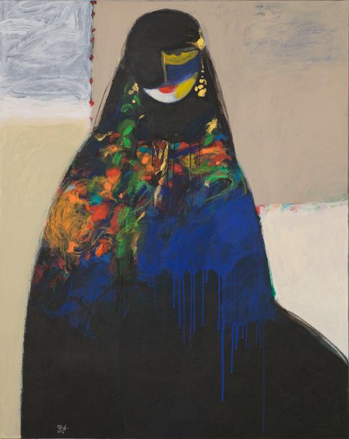, 'Glory / الشموخ,' 2016, al markhiya gallery