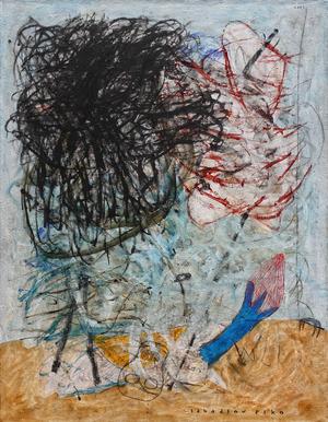 , 'Dalam Ruang,' 2015, NUNU FINE ART