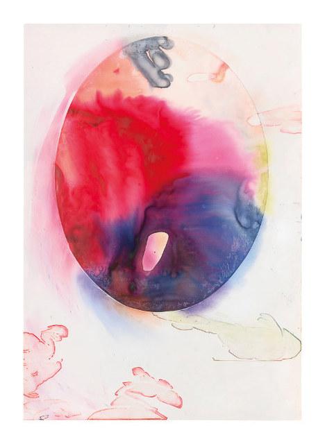 , 'Spiegel_40,' 2018, Galerie Isabelle Lesmeister