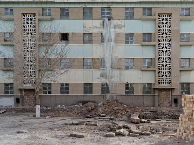 , 'Residential Building,' 2016, ZETO ART