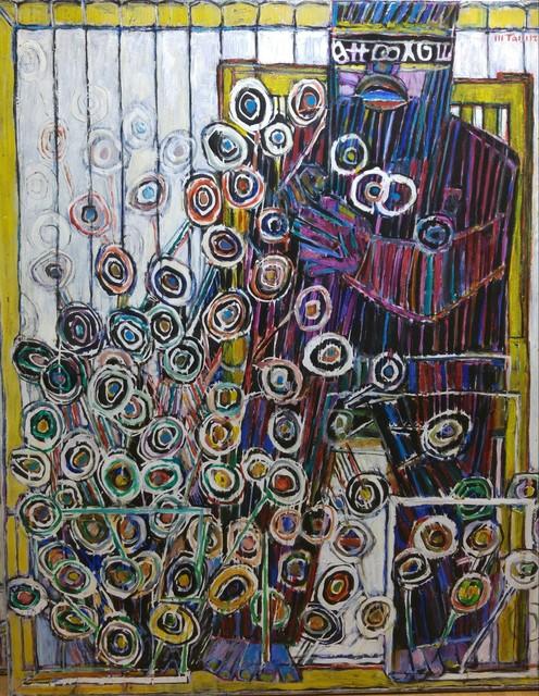 , 'jazzman,' 1994, We Art Partners