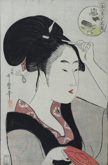 , 'Waitress of the Teahouse at Shiba,' , Sebastian Izzard LLC Asian Art