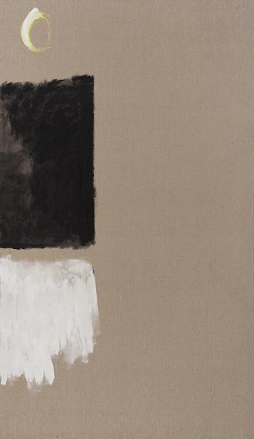 , 'Figure,' 2001, Dvir Gallery
