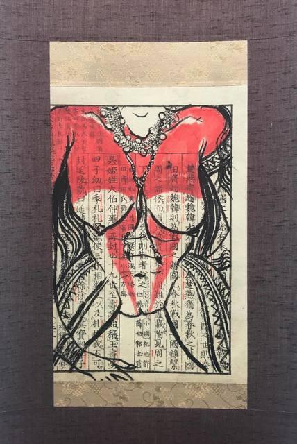, 'Amazonian Body Painting,' , Yuan Ru Gallery