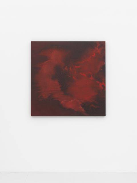 Shirazeh Houshiary, 'Umbra', 2019, Lisson Gallery