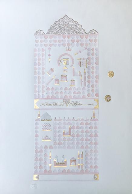 , 'Hajj Certificate 8,' 2017, Hafez Gallery
