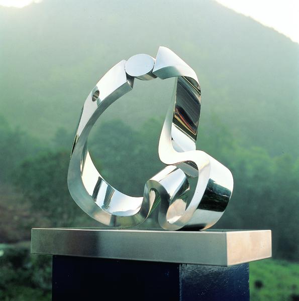 , 'Dragon Shrill in the Cosmic Void,' 1991, Asia Art Center