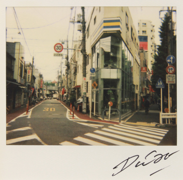 , 'Untitled from Bye-bye Polaroid,' 2008, SAKURADO FINE ARTS