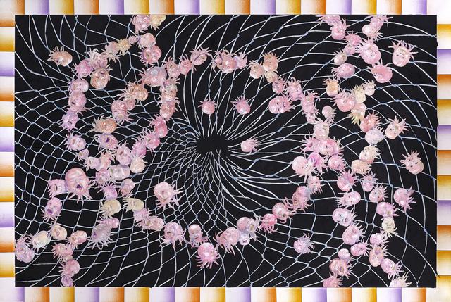 , 'Cakrawala Peace Terms,' 2017, Richard Koh Fine Art