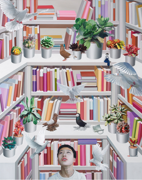 , ' Library-Paradise,' 2016, Parkview Green Art