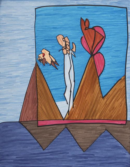 , 'Mountain Secured By Love,' 2013-2014, NUNU FINE ART