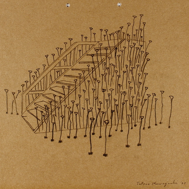 , 'Lotus Stairway Time -2,' 2003, SNOW Contemporary