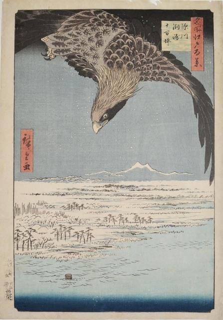 , 'Susaki at Jumantsubo, Fukagawa,' 1857, Ronin Gallery