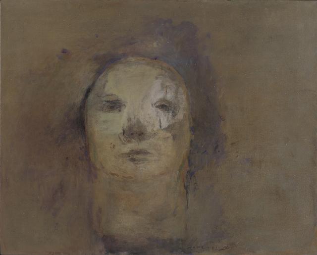 , 'Untitled,' 2012, Meem Gallery