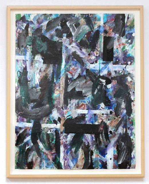 , 'Untitled (GE #911),' , Talley Dunn Gallery