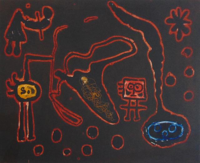 , 'Plate V, from: Series II | Série II,' 1952-1953, Gilden's Art Gallery
