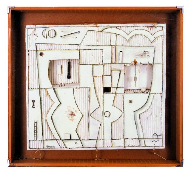 , 'Barco con formas constructivas,' , Galería de las Misiones