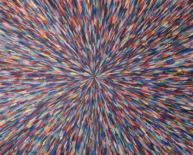 , 'Mantra,' 2017, Licenciado