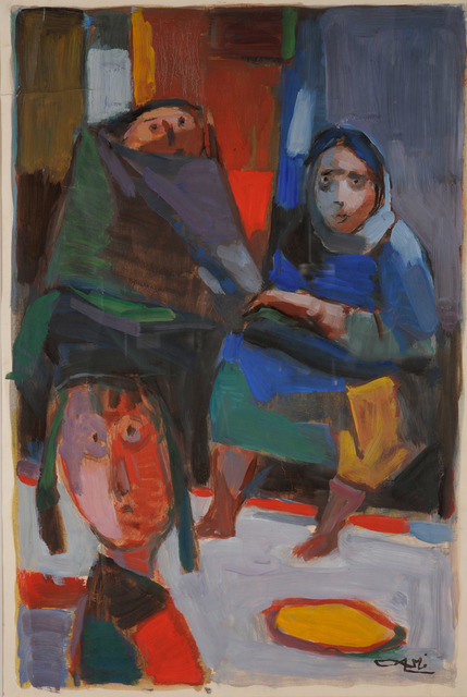 , 'Family,' n.d., Meem Gallery